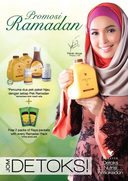 Forever Ramadan Pack