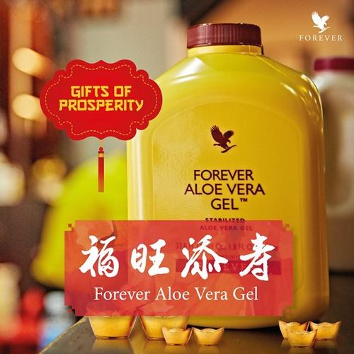 Selamat Tahun Baru Cina